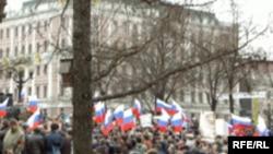 Считается, что в период экономического кризиса протестные настроения в российском обществе усилились, однако в День гнева это не проявилось