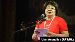 Выступление Розы Отунбаевой, Бишкек, 7 июня 2013 года.