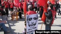 Митинг и шествие против развертывания перевалочного пункта НАТО в Ульяновске. 21 апреля 2012 г