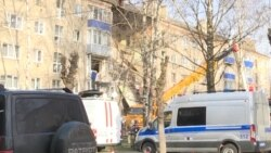 Deadly Gas Explosion Hits Russian Apartment Block