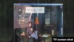 Bosnia and Herzegovina Liberty TV Show no. 944