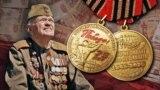 Колаж на тему економії на ветеранах Другої світової війни на користь парадів перемоги над нацизмом у Росії