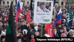 В Петербурге прошёл митинг памяти Бориса Немцова, 24 февраля 2019