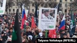 Митинг памяти Бориса Немцова. Санкт-Петербург, 24 февраля 2019 года.