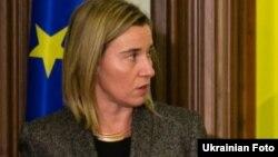 Високата претставничка на Европска унија за надворешна политика и безбедност, Федерика Могерини.
