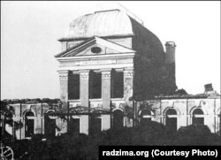 Паўднёвы фасад, фрагмент. Здымак каля 1939 г.