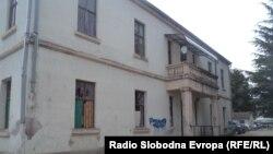 Основното училиште Браќа Миладиновци во Охрид.