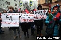 """""""Забаставка избирателей"""" в Санкт-Петербурге. 28 января 2018 года"""