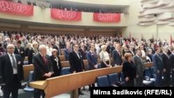 Vanredni kongres SDP