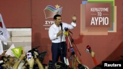 Aleksis Cipras