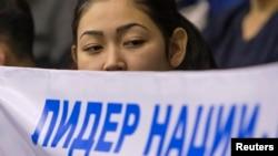 Казахстанська студентка тримає плакат на підтримку Назарбаєва та проголошених ним дострокових президентських виборів, Алмати, лютий 2015 року