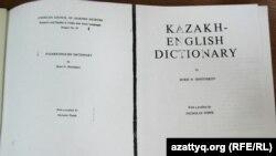 Казахско-английский словарь под редакцией Борис Шнитникова, изданный в 1966 году. Алматы, 26 Марта 2012 года.