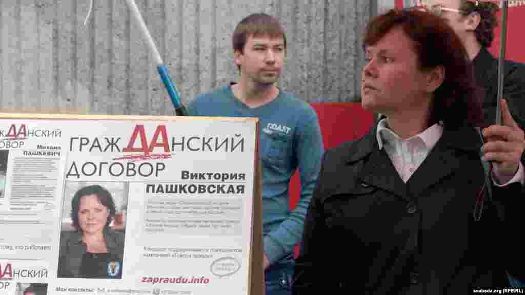 Кандыдатка ад кампаніі «Гавары праўду» Вікторыя Пашкоўская
