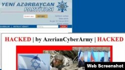 The hacked website of Azerbaijan's ruling party on January 16