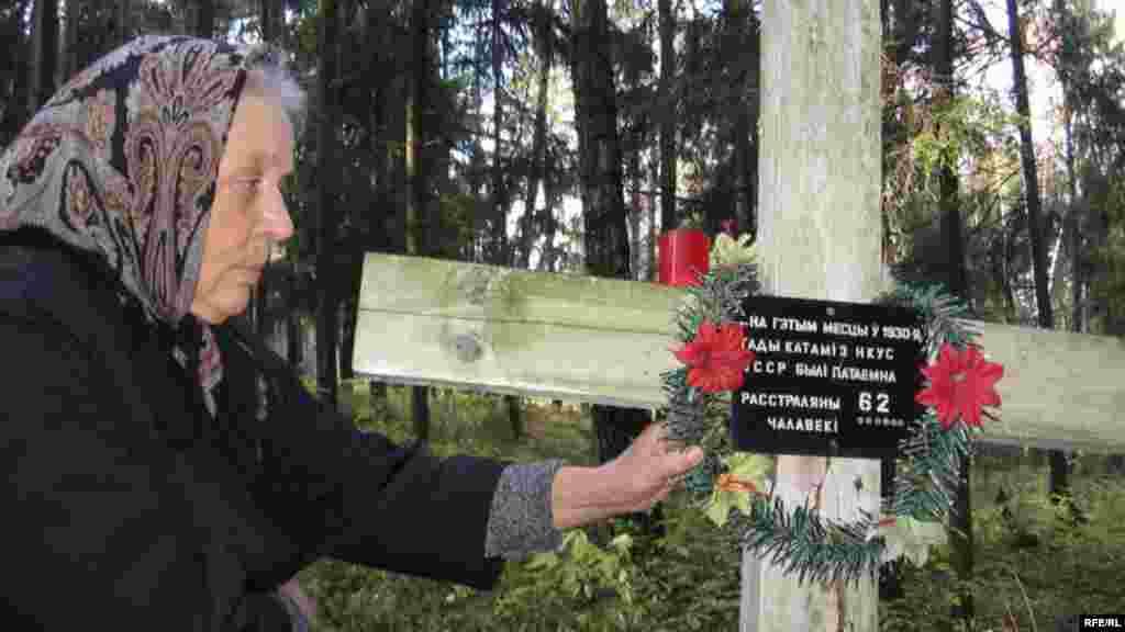 Дачка расстралянага паэта Тодара КляшторнагаМая Кляшторная, якая 18 гадоў правяла ў ГУЛАГу, у свой час была навуковай кіраўніцай курапацкага мэмарыялу.