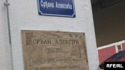 Memorijalna ploča Srđanu Aleksiću u Pančevu