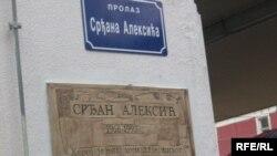 Spomen-ploča Srđanu Aleksiću u Pančevu, foto: Radovan Borović