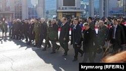 16 березня 2016 року, Сімферополь