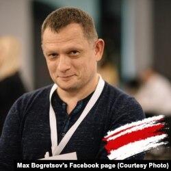 Максім Баграцоў
