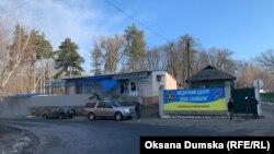 Евакуйовані з Уханю люди перебувають у санаторії в Нових Санжарах з 20 лютого