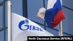 «Нафтогаз України»: відмова Данії не вбиває «Північний потік-2»