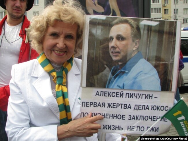 Алла Пичугина, мать Алексея Пичугина, на акции в его поддержку, Москва, 2012 год