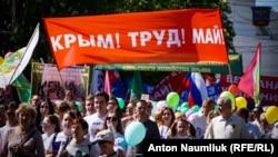 Крым: стабильность или дотации и убытки? | Радио Крым.Реалии