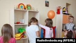У Києві відкрився перший церковний дитячий садок
