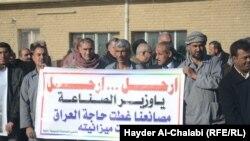 متظاهرون في الجلة يطالبون وزير الصماعة بالرحيل