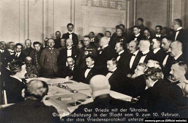 Підписання Брестського миру – мирної угоди між Українською Народною Республікою, з одного боку, та Німецькою імперією, Австро-Угорською імперією, Османською імперією і Болгарським царством, з іншого. Підписана в Бересті 9 лютого 1918 року