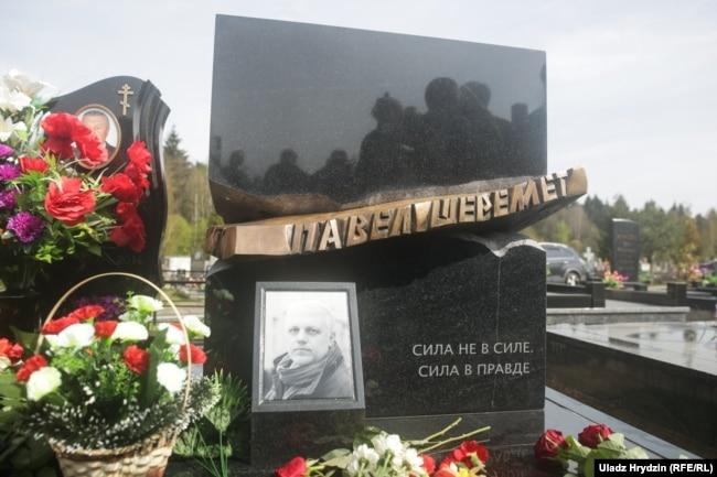 Помнік на магіле Паўла Шарамета на Паўночных могілках у Менску