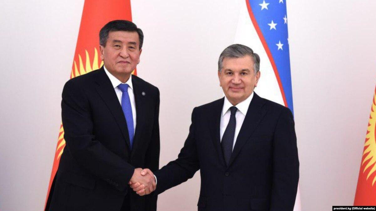Ш.Мирзиеев: У нас с Кыргызстаном не должно быть границ