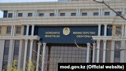 Вид на здание министерства обороны Казахстана в Нур-Султане на фото, опубликованном на сайте министерства обороны 8 июля 2019 года.