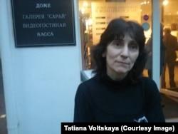 Жанна Телевицкая