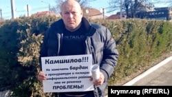Сергей Васильев, одиночный пикет у здания российской прокуратуры в Симферополе