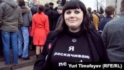 Митинг в поддержку Олега Шеина в Астрахани 14 апреля