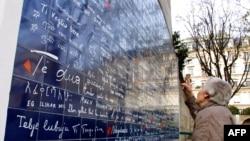 Jezici sveta na zidu u Parizu, ilustrativna fotografija
