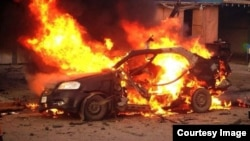 Մեքենայի պայթյուն Բաղդադում, արխիվ