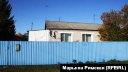Анатолий Чепиганың отбасы тұрған үй