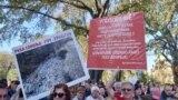 Protest organizuju PokretOdbranimo reke Stare planine i Savez mesnih zajednica Stare planine