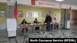 Во время президентских выборов в Северной Осетии
