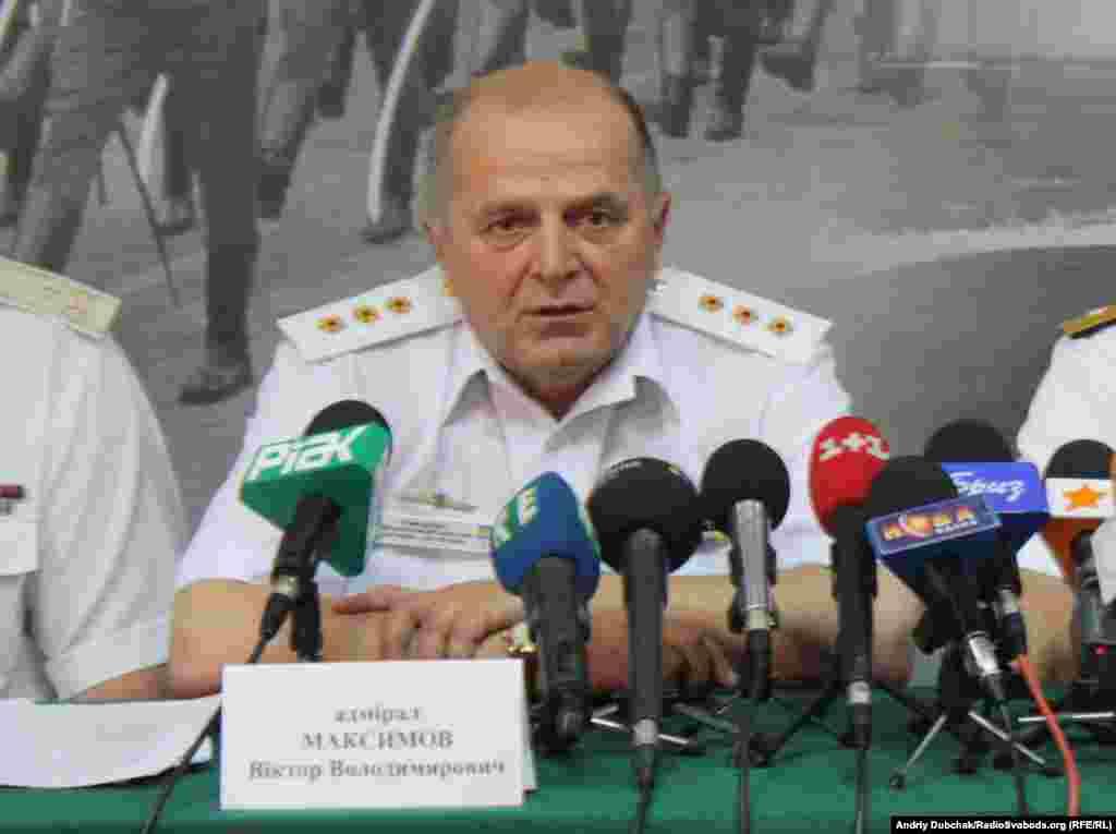 Адмірал України Віктор Максімов