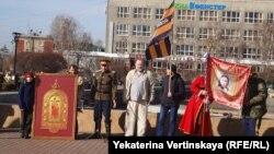 """Участники митинга против фильма """"Матильда"""""""