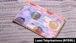 Кыргызстандык айдоочунун күбөлүгү.