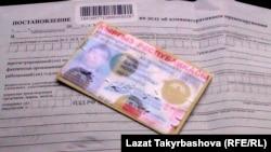 Водительское удостоверение Кыргызстана.