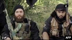 "Militanti ""Islamske države"", fotoarhiv"