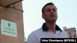 Блогер Алексей Навальный тергеу комитеті кеңсесінің алдында тұр. 31 шілде 2012 ж.