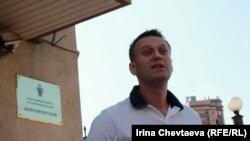 Навальному грозят десятью годами