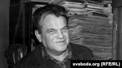 Адам Улодэк