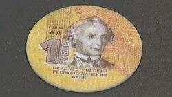 Tiraspol: a lua sau nu cu împrumut?
